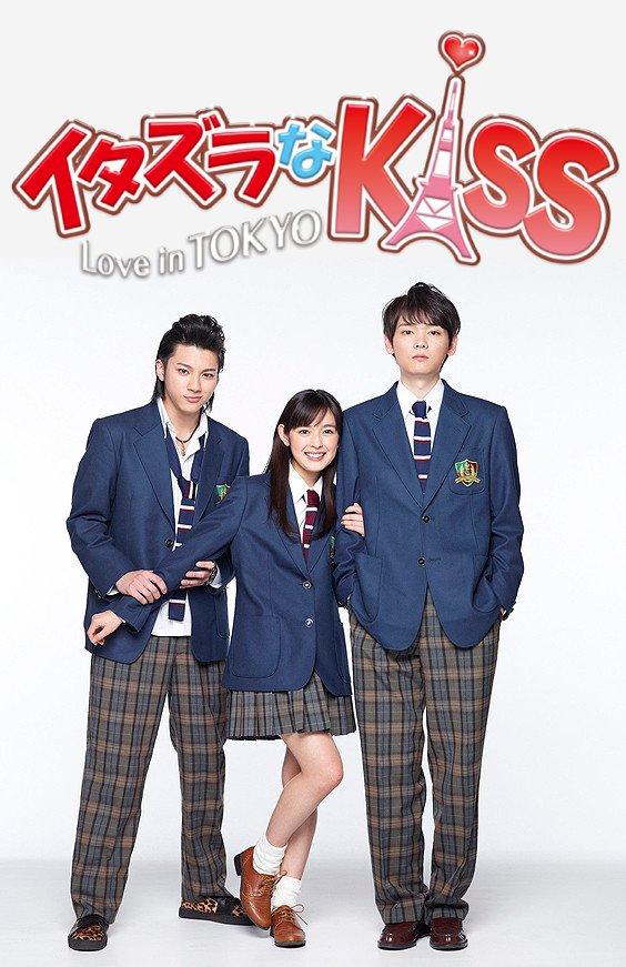 Mischievous Kiss Love In Tokyo แกล้งจุ๊บให้รู้ว่ารัก ( EP. 1-16 END ) [พากย์ไทย]