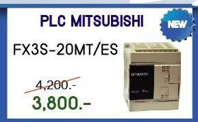 PLC MITSIBISHI  Model:FX3S-20MT/ES (สินค้าใหม่) ราคา 3,800 บาท