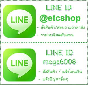 เสนอราคาส่ง Line : umgalexynote