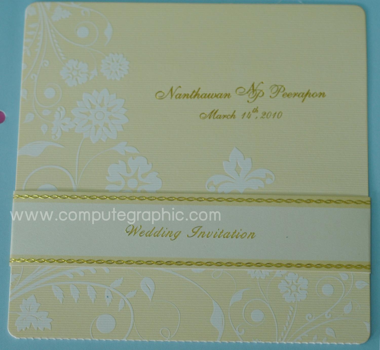 การ์ดแต่งงานใบเดี่ยวมีสายคาดและมีส่วนฉีกให้เขียนคำอวยพร (มี 2 สี ชมพู,ครีม)