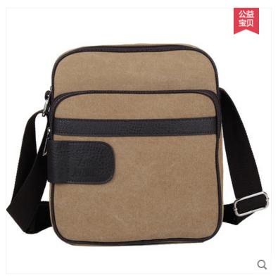 กระเป๋าแฟชั่น สำหรับสุภาพบุรุษ
