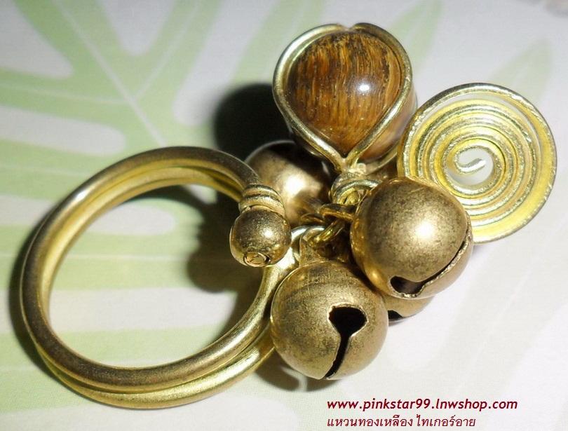 (ขายแล้วค่ะ) C013 แหวนทองเหลือง ลายก้นหอย ประดับหินไทเกอร์