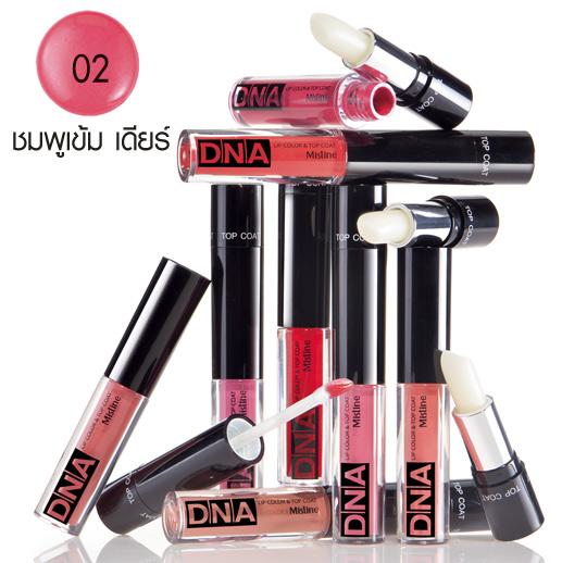 *พร้อมส่ง* Mistine DNA Lip Color and Top Coat ลิปล็อคสี มิสทีน ดีเอ็นเอ ลิป คัลเลอร์ ท็อป โค้ท ไม่ทิ้งคราบ ไม่ทิ้งรอย
