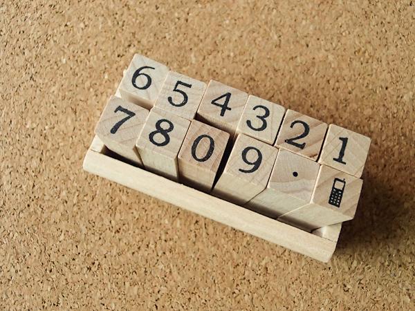 ตัวแสตมป์เกาหลีในกล่องไม้ 12 ชิ้น