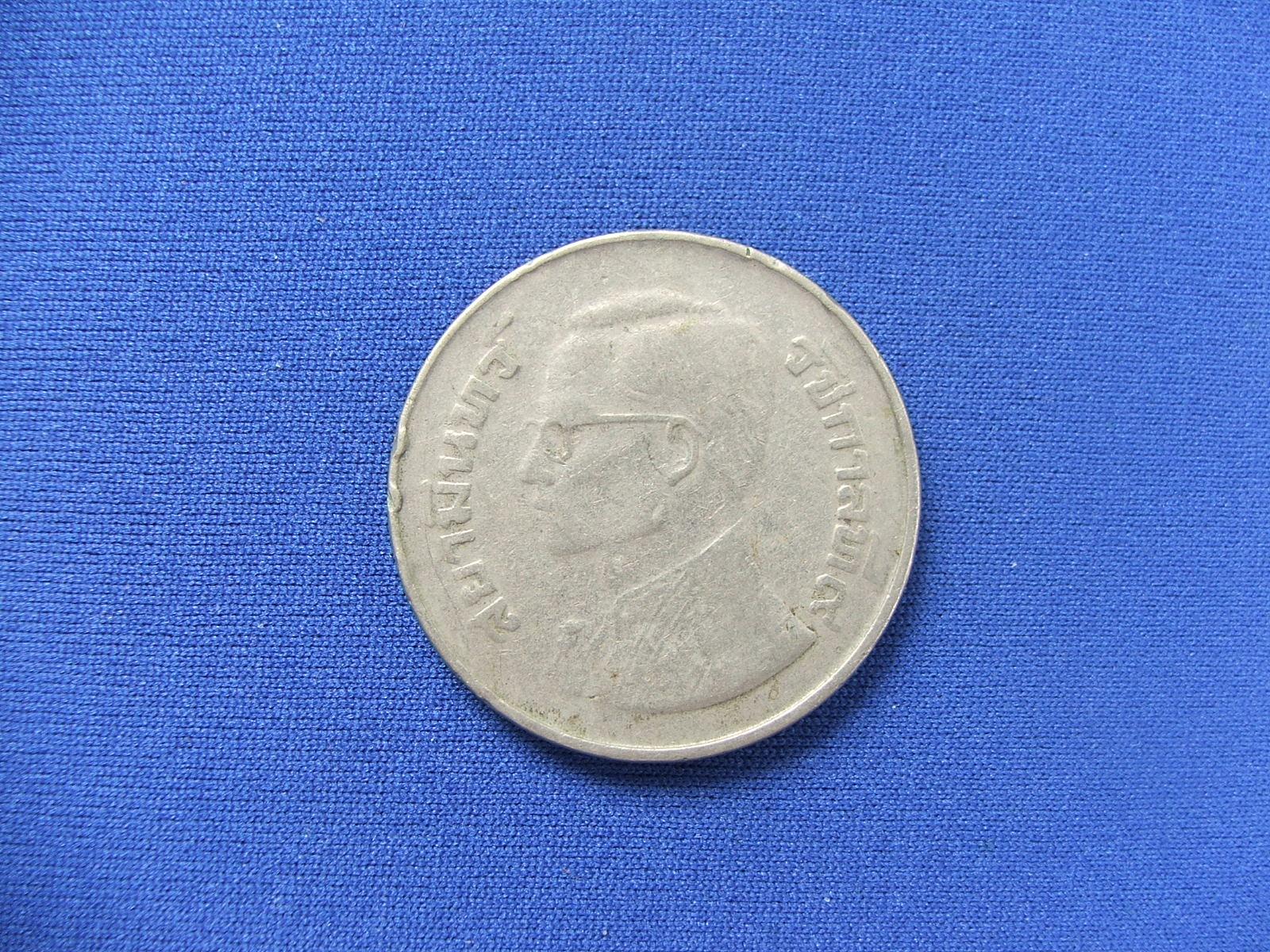เหรียญ ๕ บาท ครุฑใหญ่ ๒๕๒๐
