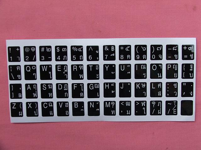Sticker ติด Keyboard สีดำ