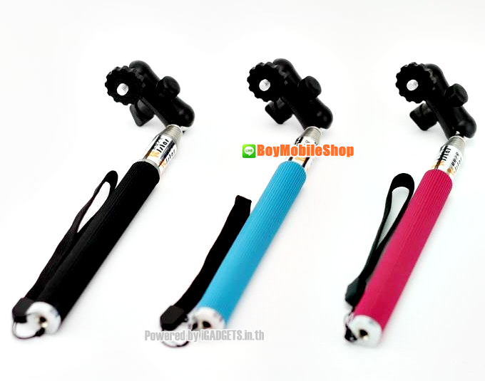 แขนยืดช่วยถ่ายภาพ Monopod สำหรับมือถือ หรือกล้อง ราคาเพียง 450 บาท