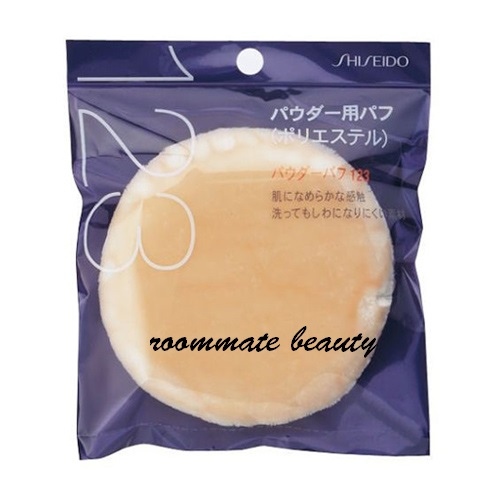 Shiseido Powder Puff No.123