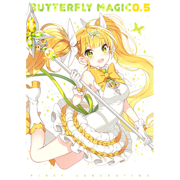 Butterfly Magic 0.5