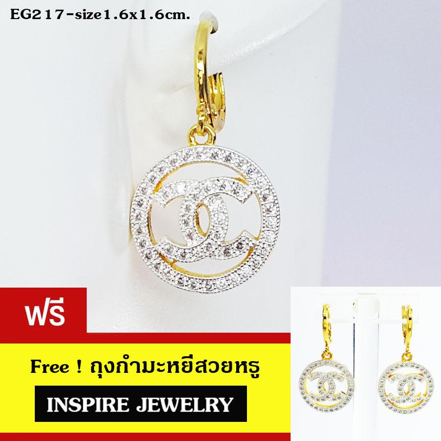 INSPIRE JEWELRY ต่างหูเพชรสวิส ขาล็อค งานจิวเวลลี่ gold plated / diamond cloning Size 1.6 cm. x 1.6 cm. (Gold)