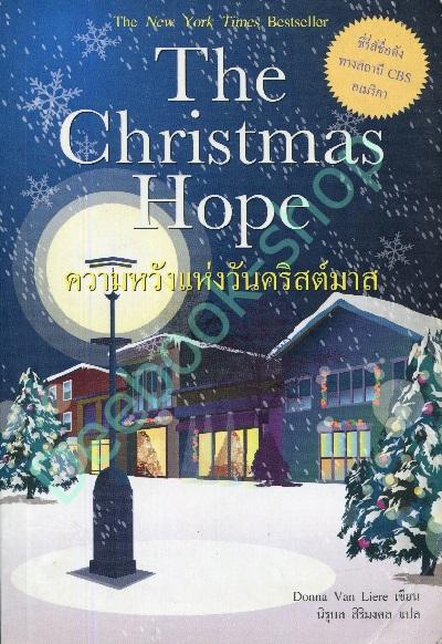 The Christmas Hope ความหวังแห่งวันคริสมาส