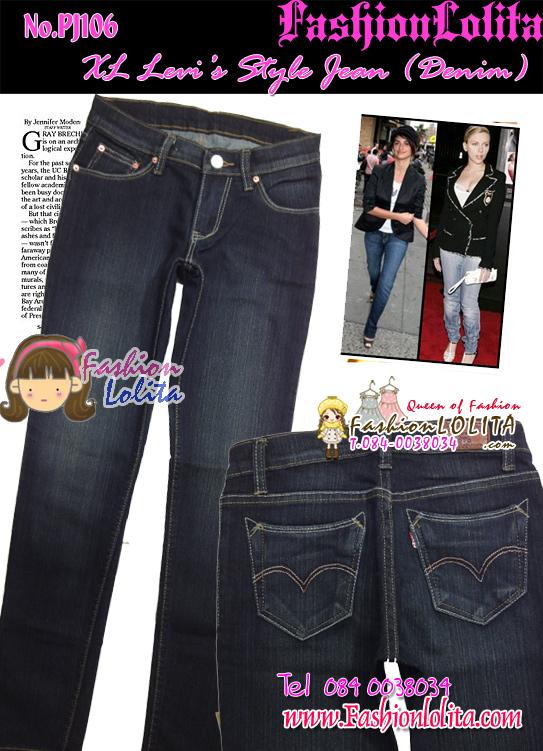#SKINNY ฮิตฮอตแฟชั่นเกาหลีเก๋สุดๆ PJ106 DenimSkinny กางเกงสกินนี่ Skinny ผ้ายีนส์ฟอกสีสวยสียีนส์เข้มสนิม งานก๊อป Levi's แบบกระเป๋าเก๋
