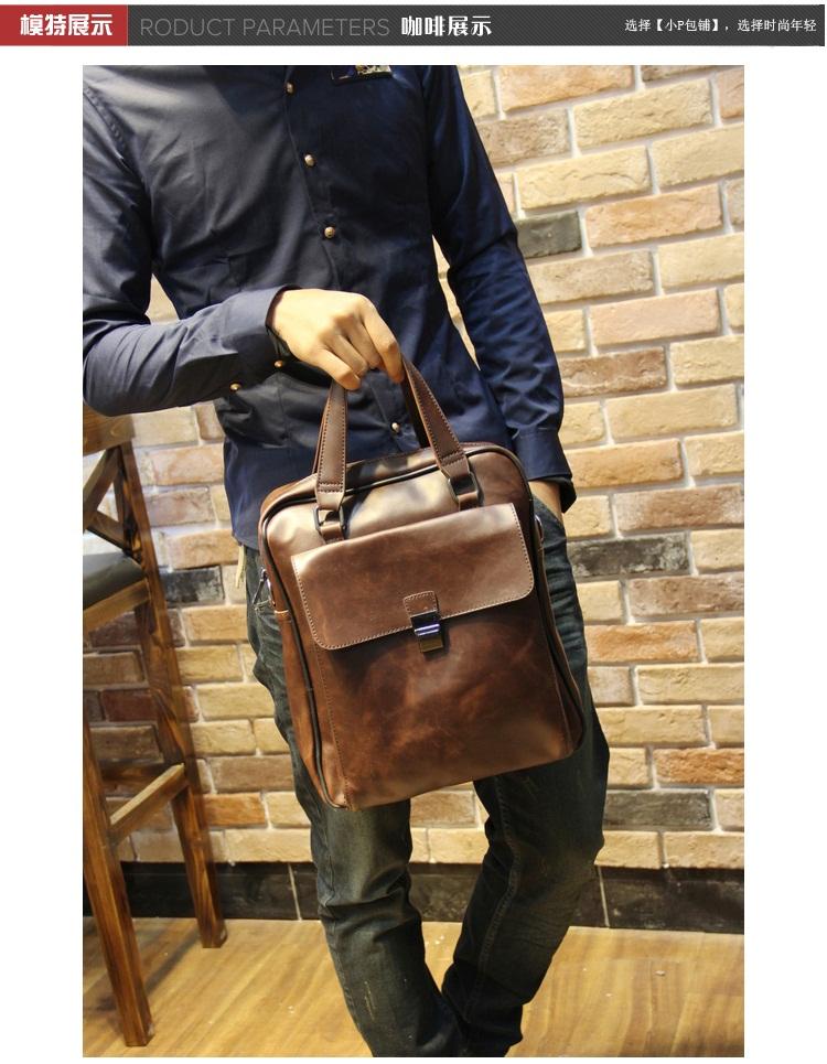กระเป๋าสะพายข้าง กระเป๋าถือ สีน้ำตาล หนังPU ใส่เอกสาร กระเป๋าทำงาน ใส่ของไปเที่ยวสะพายเท่ห์ๆ หรือจะถือก็เท่ห์ ทรงสี่เหลี่ยม สไตล์วินเทจ