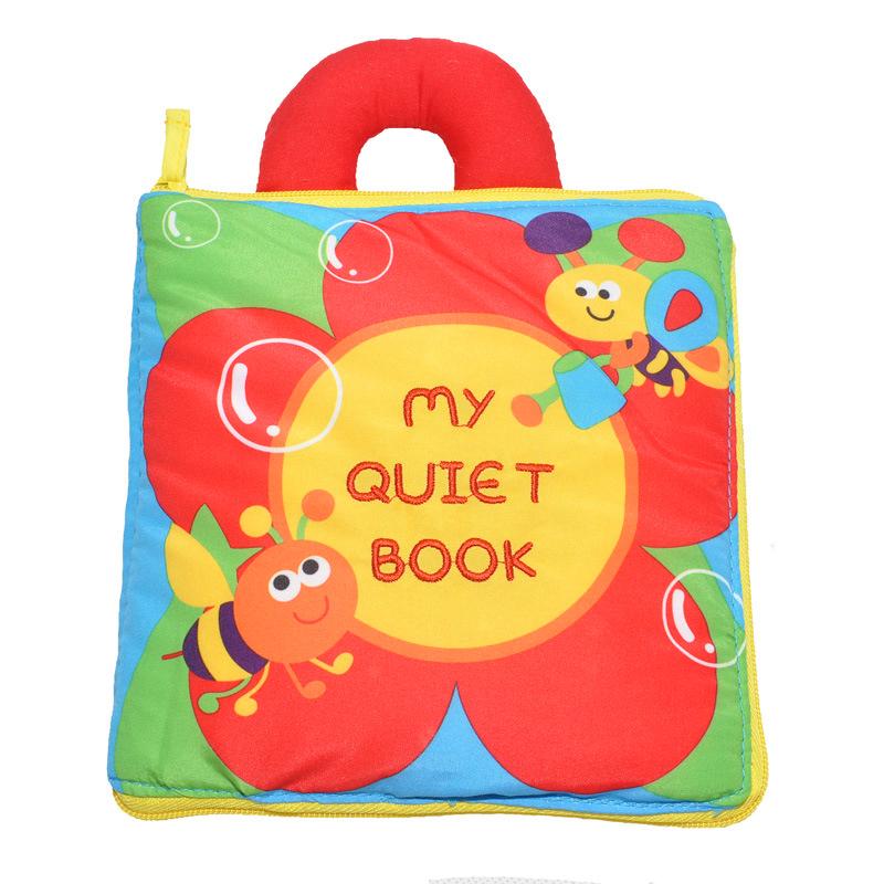 หนังสือผ้าเสริมพัฒนาการ