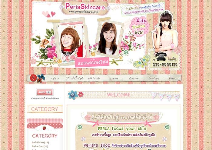 www.perlaskincare.com