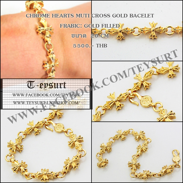 สร้อยข้อมือChrome Hearts Muti Gold Bracelet *Gold Filled*