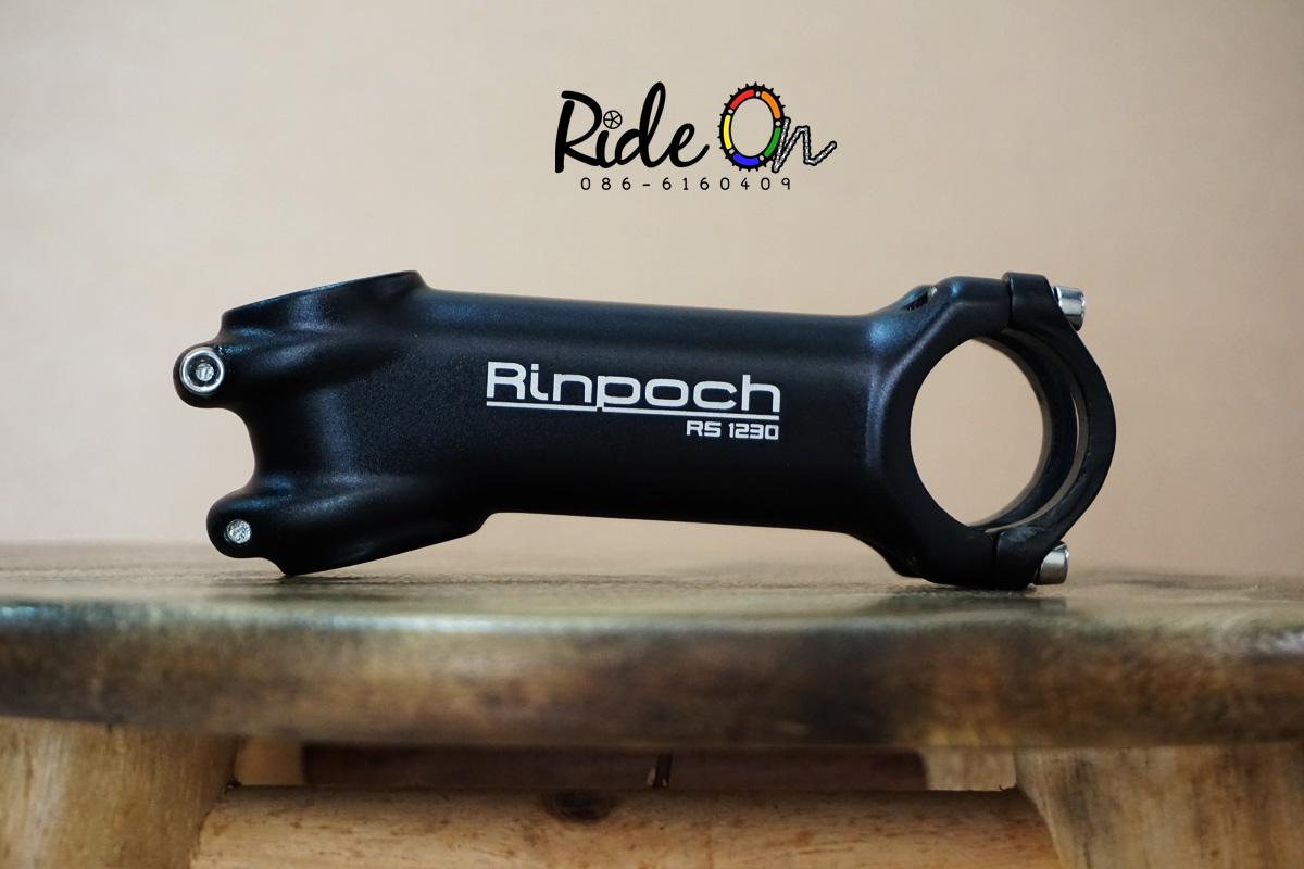 สเต็มคออลูมิเนียม Rinpoch - 100mm /-17