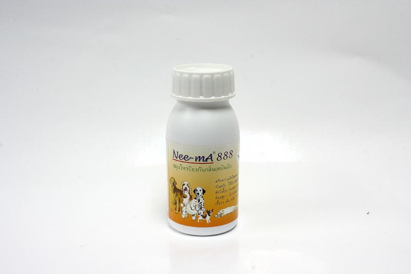 Nee-mA 888 สมุนไพรป้องกันกลิ่นเหม็นอับ ขนาด 100 ซีซี.