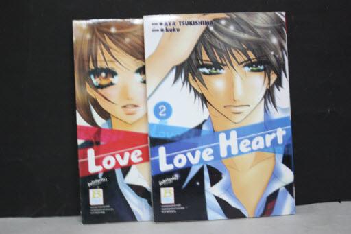 Love Heart 1-2 จบ