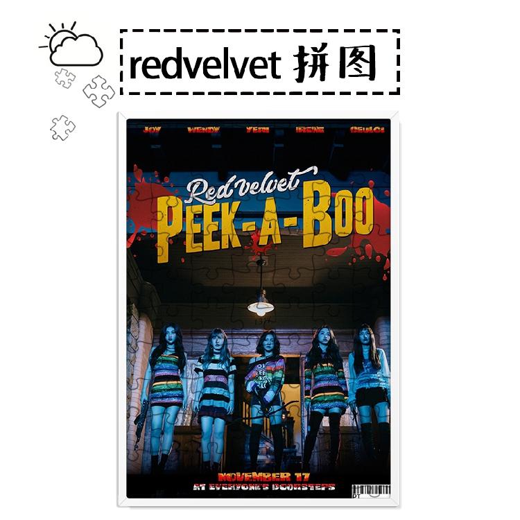 จิ๊กซอว์+กรอบ Red Velvet Peek-A-Boo A