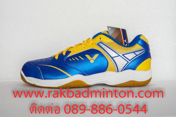 VICTOR SH-A501 FE สีน้ำเงิน