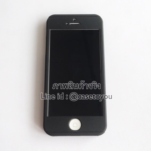 เคสประกบ 360 องศา Black iPhone 5/5S/SE