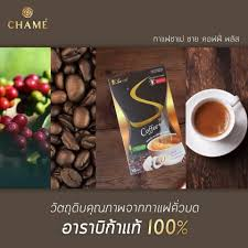 Chame Sye Coffee Plus