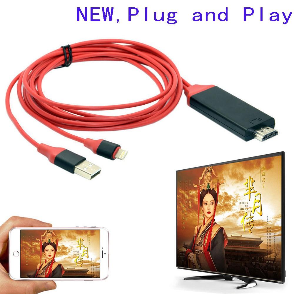 Lightning HDMi To TV (สาย HDMi ต่อจากมือถือเข้าทีวี)