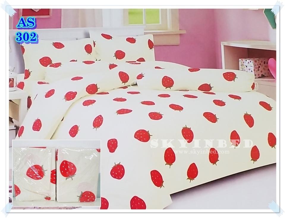 ผ้าปูที่นอนสไตล์โมเดิร์น เกรด A ขนาด 3.5 ฟุต(3 ชิ้น)[AS-302]