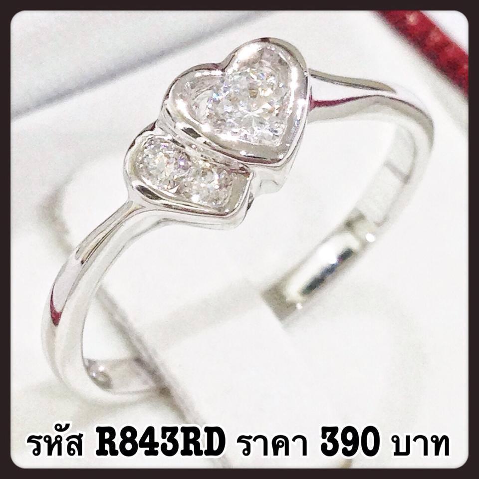 แหวนเพชร CZ รหัส R843RD