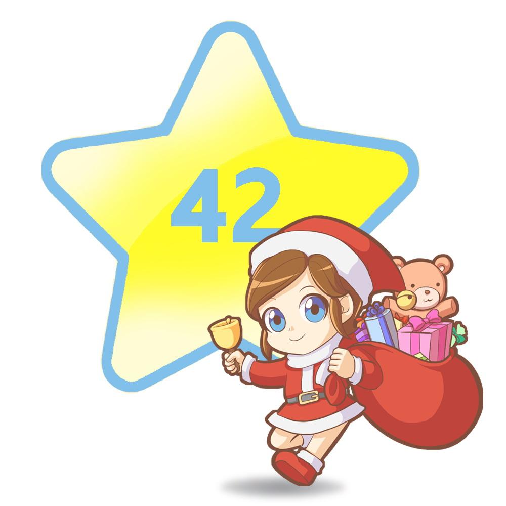 CC42 สอยดาว
