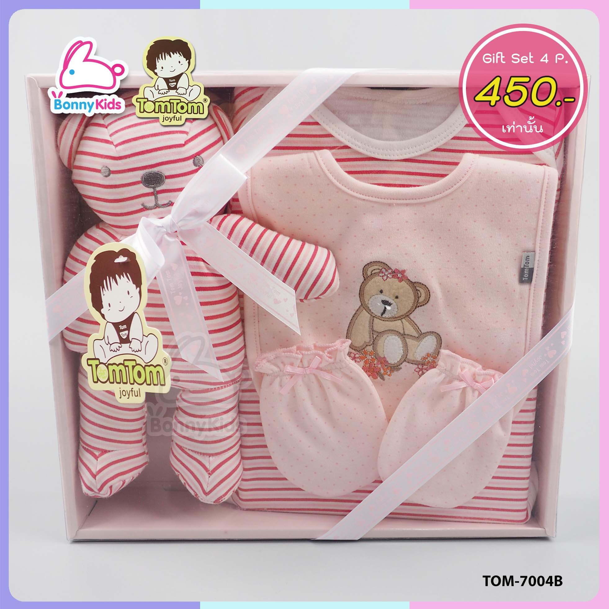 กิ๊ฟเซ็ต tom tom 4 ชิ้น พร้อมตุ๊กตาน่ารัก