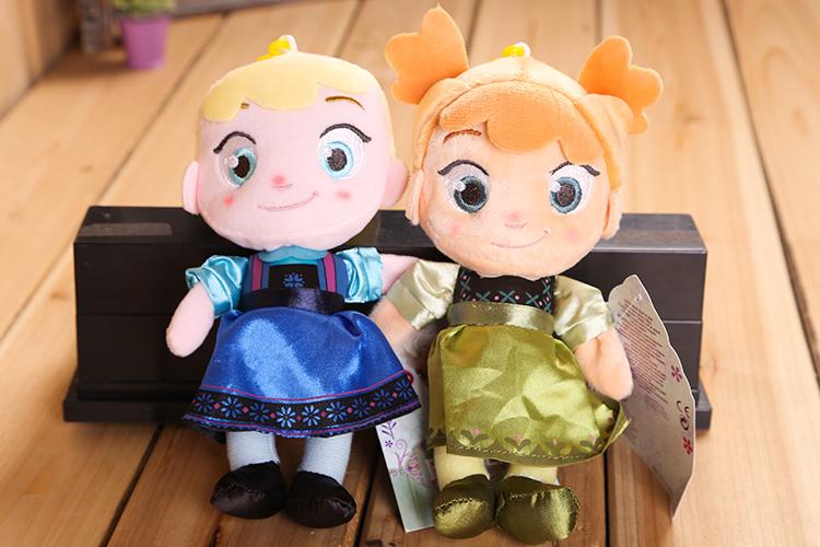 พวงกุญแจตุ๊กตา เจ้าหญิงเอลซ่าและอันนาตอนเด็ก Frozen ยกคู่ 2 ตัว
