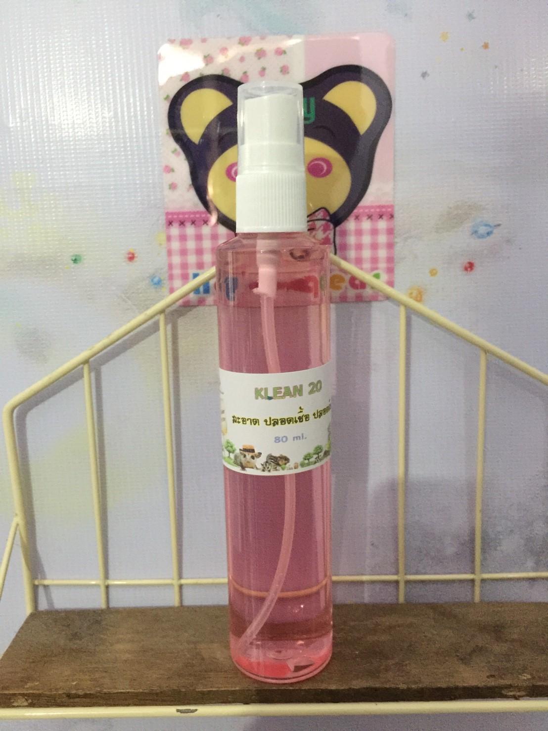 KLEANS-20 น้ำยาทำความสะอาดพื้นผิว