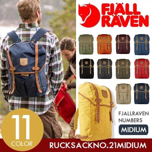 FJALL RAVEN (fertlaben) Rucksack No.21 Medium backpack 4 สี พร้อมส่งค่ะ