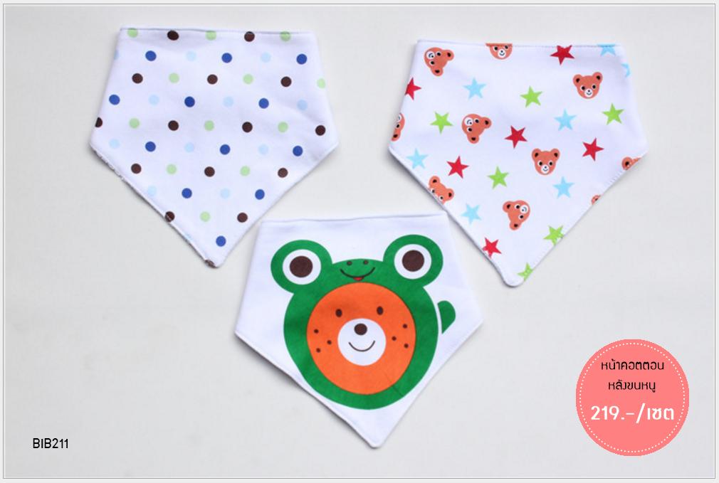 ผ้าซับน้ำลายสามเหลี่ยม ผ้ากันเปื้อนเด็ก / เซตหมีเคโระ (3 ผืน/เซต)