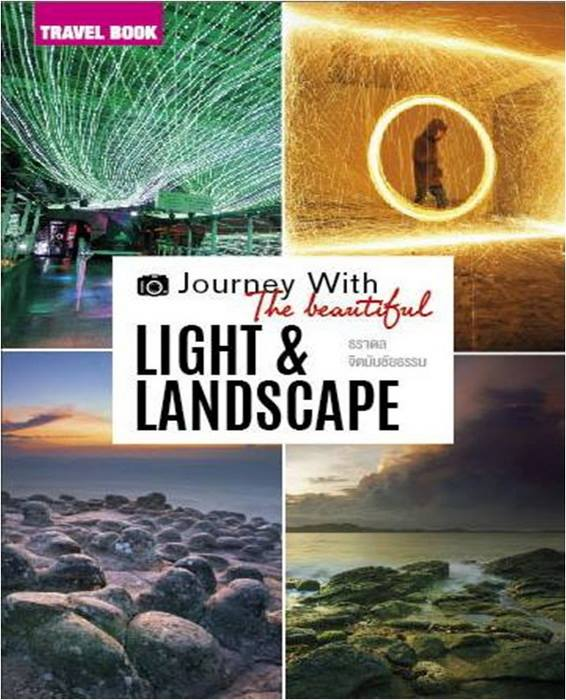 Journey with the beautiful Light & Landscape [mr01]