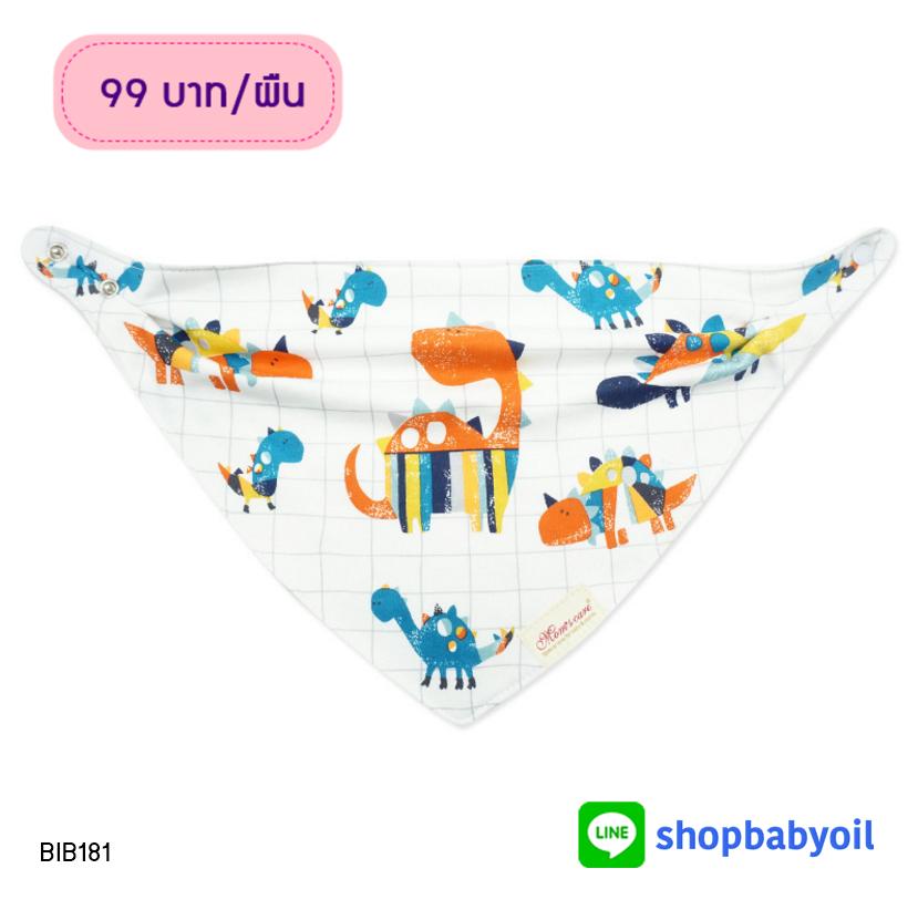 ผ้าซับน้ำลายสามเหลี่ยม ผ้ากันเปื้อนเด็ก [ผืนใหญ่] / Dinosaur