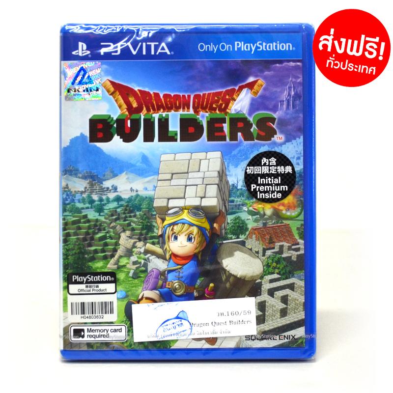 PS Vita™ Dragon Quest Builders Zone 3 Asia / English // ส่งฟรี