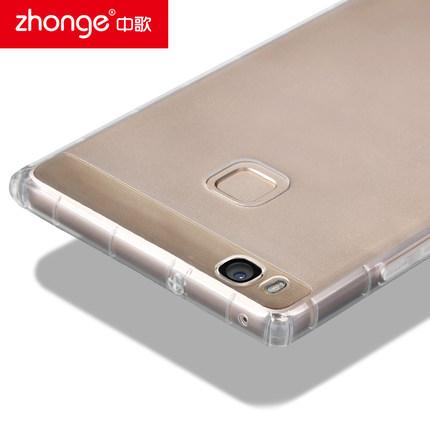 (พรีออเดอร์) เคส Huawei/P9 lite-Zhonge TPU กันกระแทก พร้อมจุกกันฝุ่น