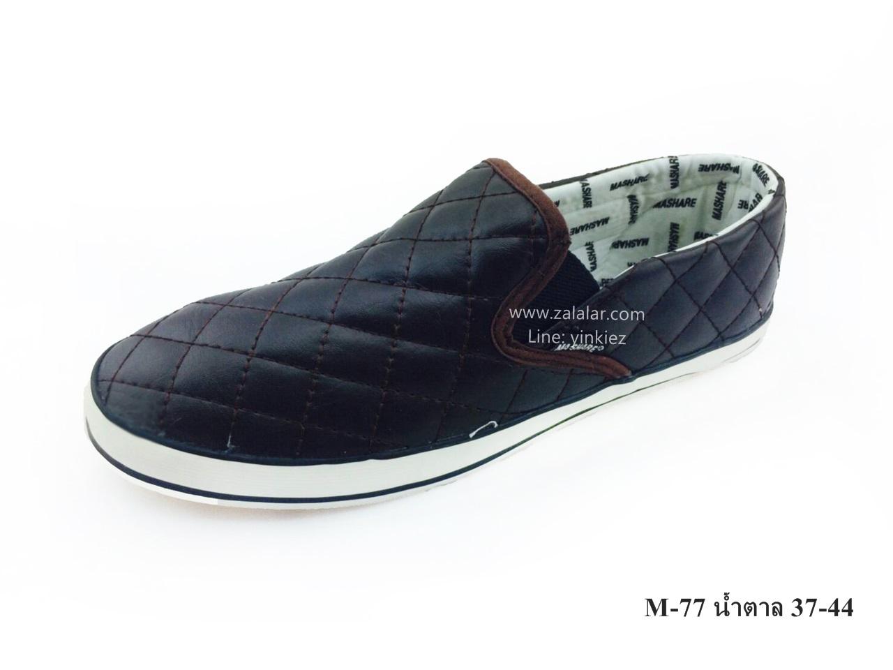 [พร้อมส่ง] รองเท้าผ้าใบแฟชั่น รุ่น M-77 สีน้ำตาล แบบหนัง (สวม)