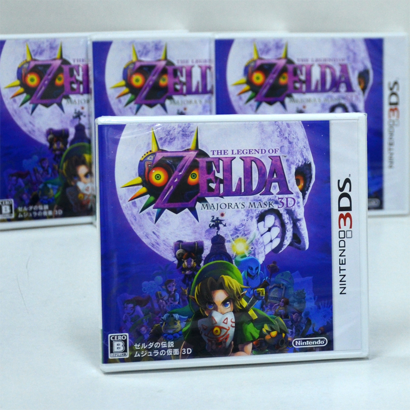 3DS (JP) The Legend of Zelda: Majora's Mask 3D