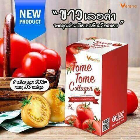 เวอรีน่า โทเมะ โทเมะ คอลลาเจน Verena Tome Tome Collagen