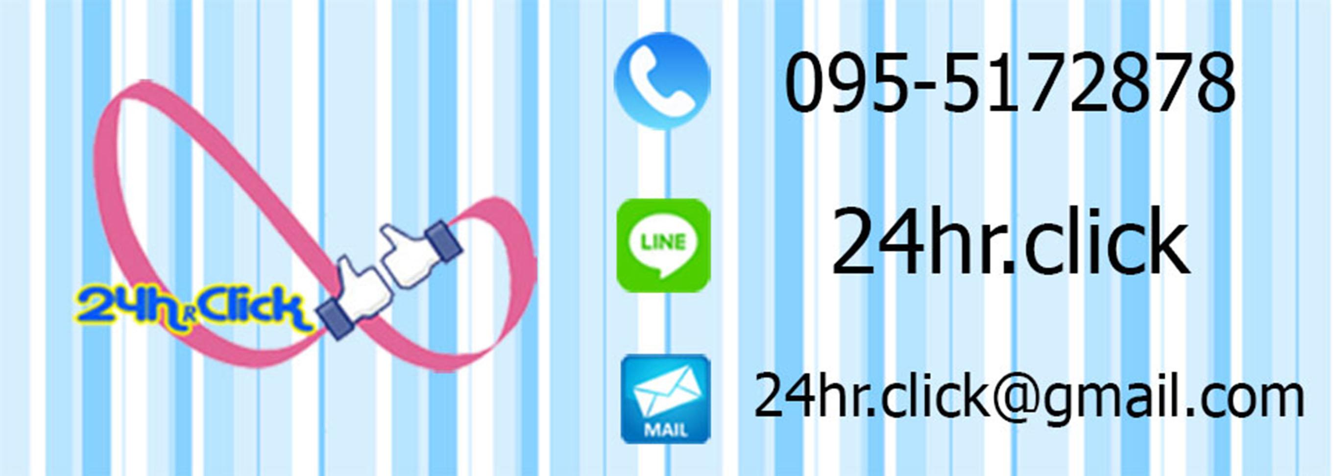 24hr click