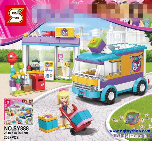 เลโก้จีน SY.888 ชุด Friends Heartlake Gift Delivery