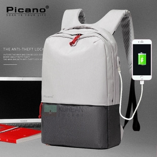 Back pack(กระเป๋าเป้ สะพายหลัง) BA071 PICANO เทา พร้อมส่ง