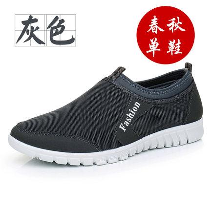 พรีออเดอร์ รองเท้ากีฬา เบอร์ 38-46 แฟชั่นเกาหลีสำหรับผู้ชายไซส์ใหญ่ เบา เก๋ เท่ห์ - Preorder Large Size Men Korean Hitz Sport Shoes