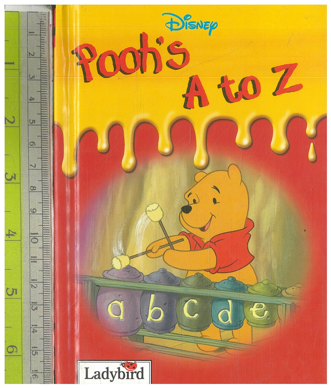 pooh a to z
