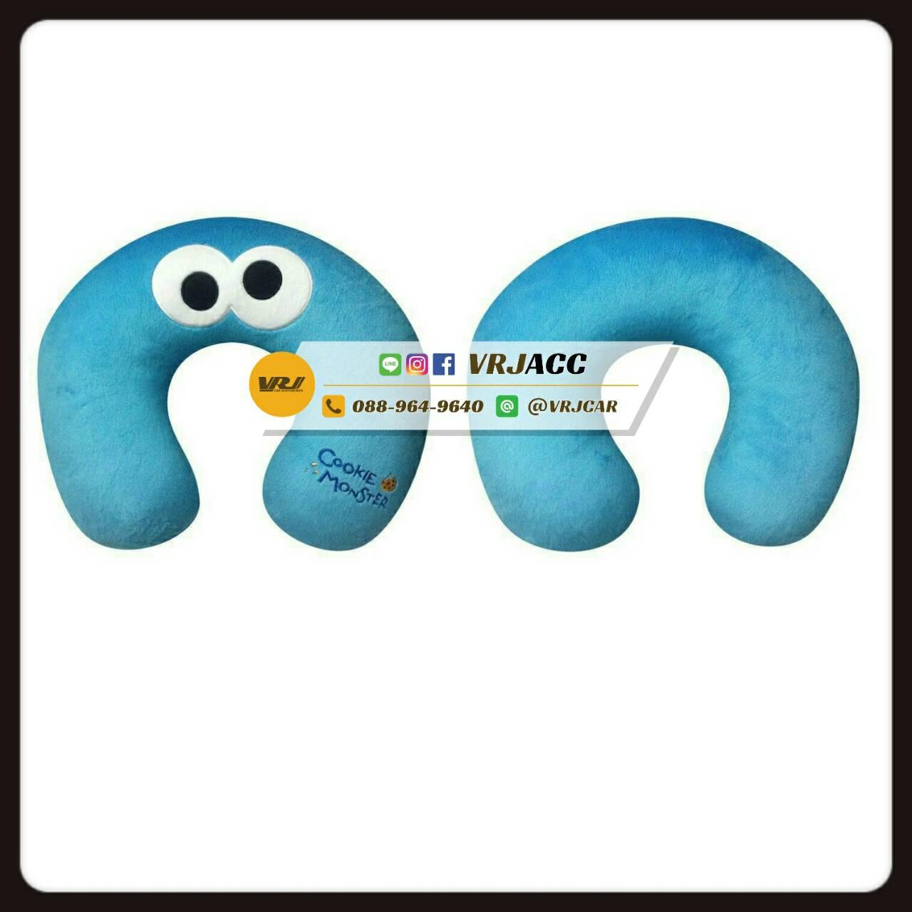 หมอนรองคอ ตัวยู คุกกี้มอนสเตอร์ สีฟ้า Sesame Street cookie monster
