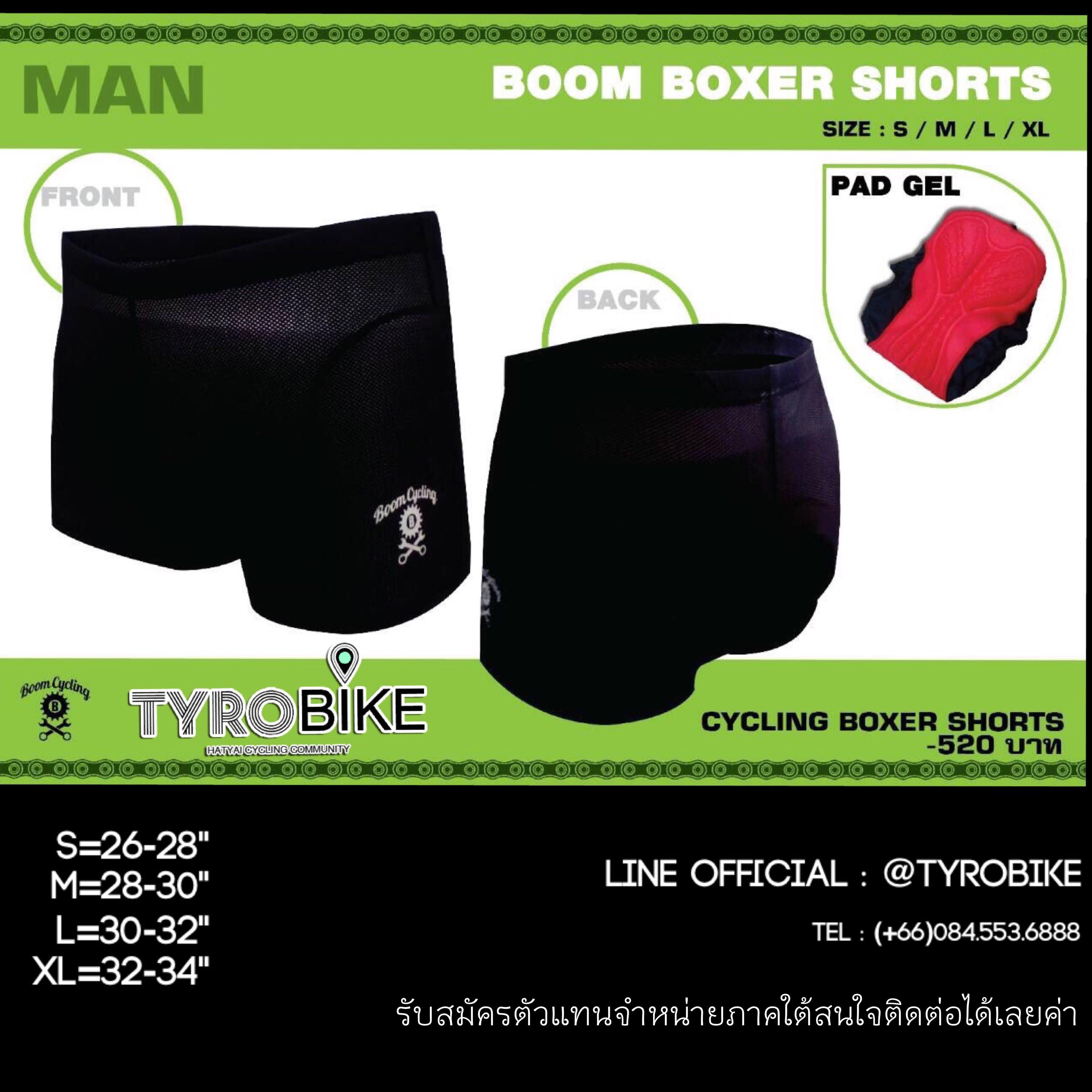 กางเกงบ็อกเซอร์เจลBOOMปั่นจักรยานสำหรับผู้ชาย